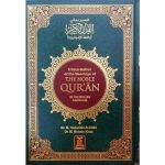 Holy Quran and Quranic Sciences