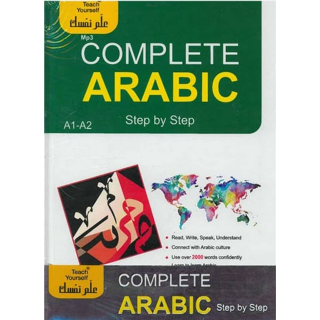 Teach Yourself MP3 Complete Arabic Step by Step A1-A2 | Dakwah Corner  Bookstore